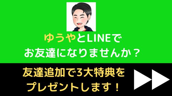 相談役 アンテナ
